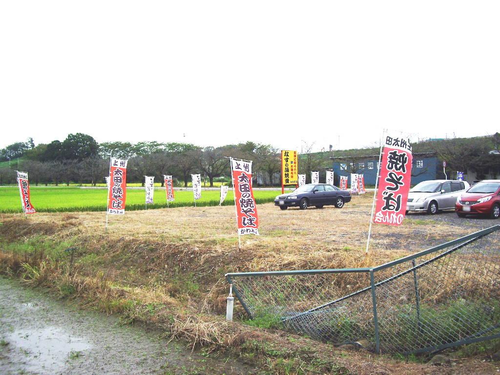東武伊勢崎線治良門橋駅・かわとみのなすの蒲焼重2013-1115