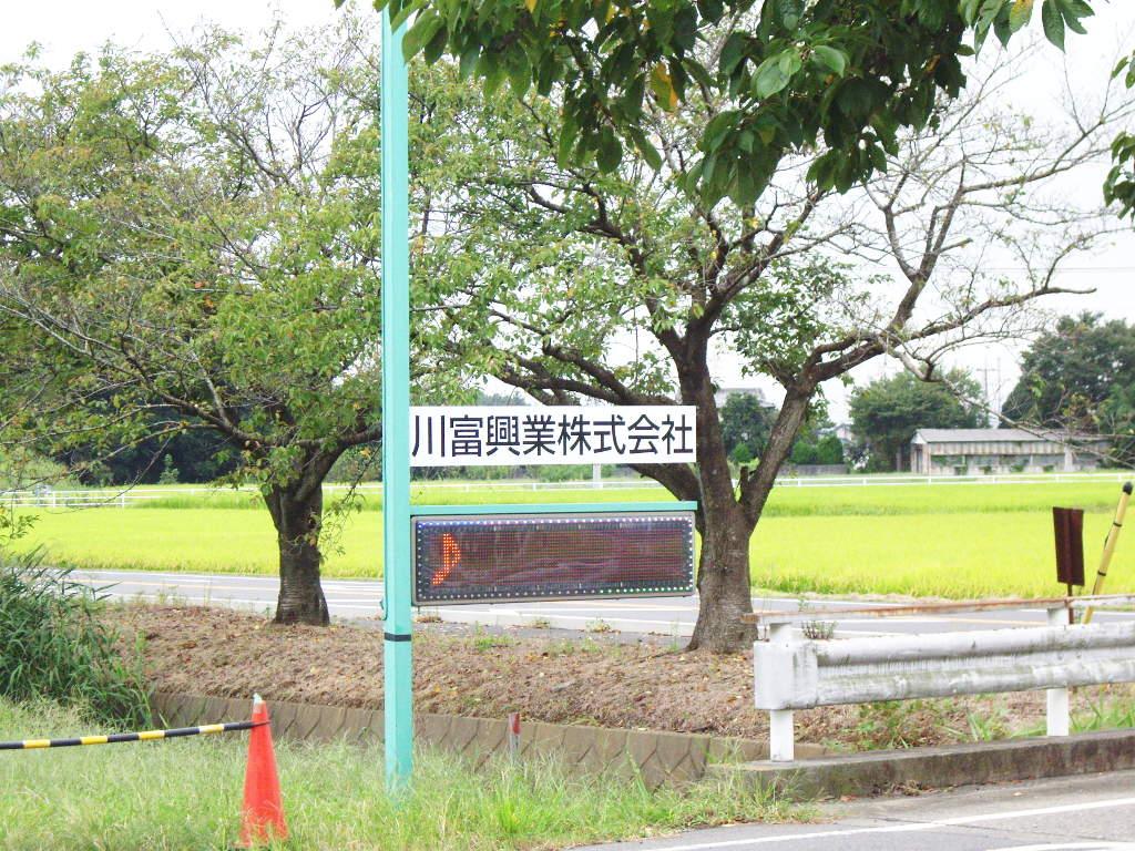 東武伊勢崎線治良門橋駅・かわとみのなすの蒲焼重2013-1118