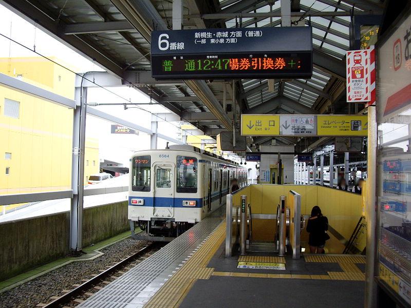 太田駅前2013-1202