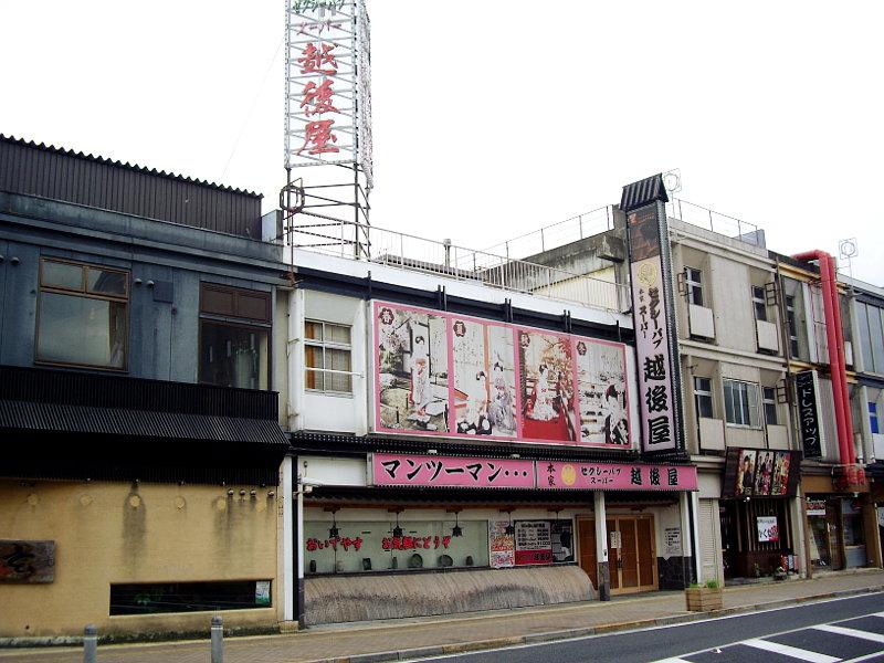 これでイイのか?太田駅前2013-1215