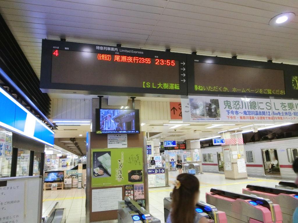 東武の夜行列車。尾瀬夜行23:55・2018夏-1105