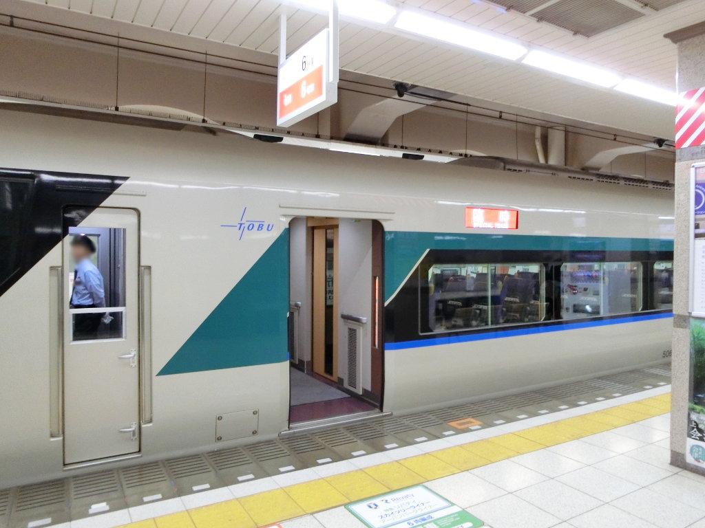 東武の夜行列車。尾瀬夜行23:55・2018夏-1108