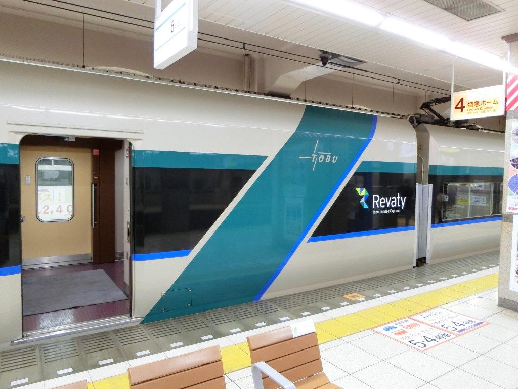 東武の夜行列車。尾瀬夜行23:55・2018夏-1109
