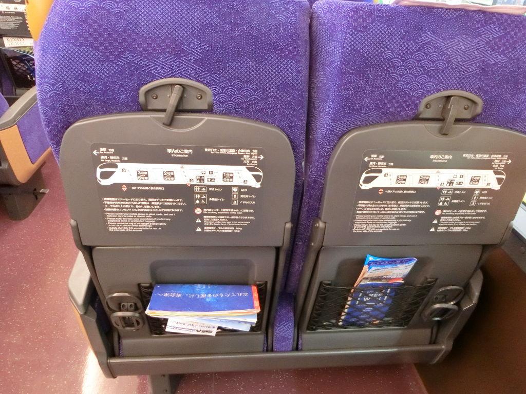 東武の夜行列車。尾瀬夜行23:55・2018夏-1116