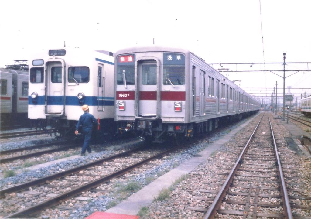 東武鉄道いろいろ・Theとーぶ1986-1006