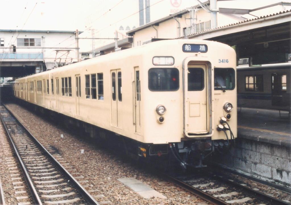 東武鉄道いろいろ・Theとーぶ1986-1012