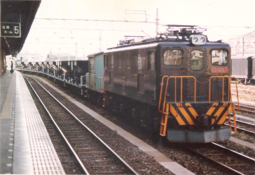 東武鉄道いろいろ・Theとーぶ1986-1013