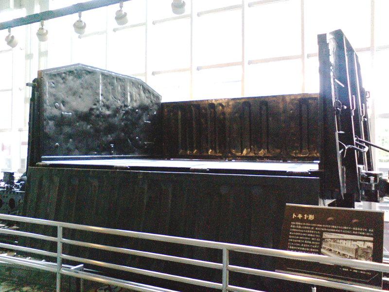 東武博物館2010その1-1105