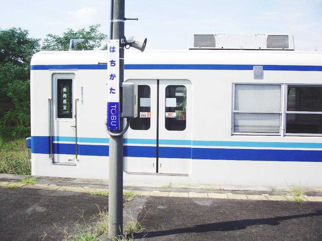 未知なる東武東上線2012-1013