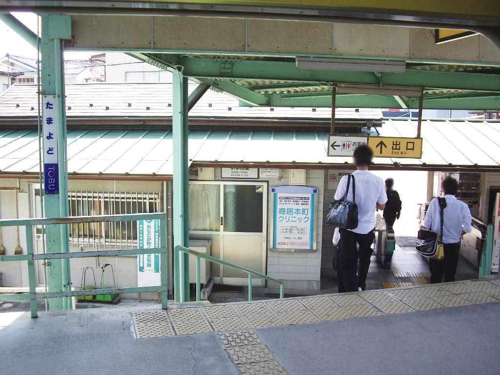 未知なる東武東上線2012-1015