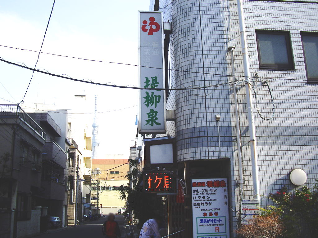 東京都電で行く東京スカイツリー2012-1011