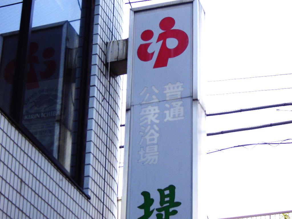 東京都電で行く東京スカイツリー2012-1012