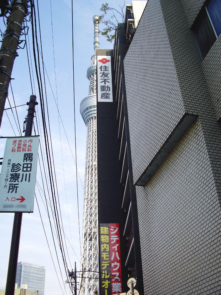 東京都電で行く東京スカイツリー2012-1019