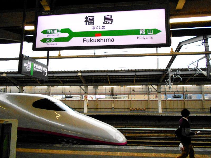 あぶQ(阿武隈急行)の旅2014・その1-9114