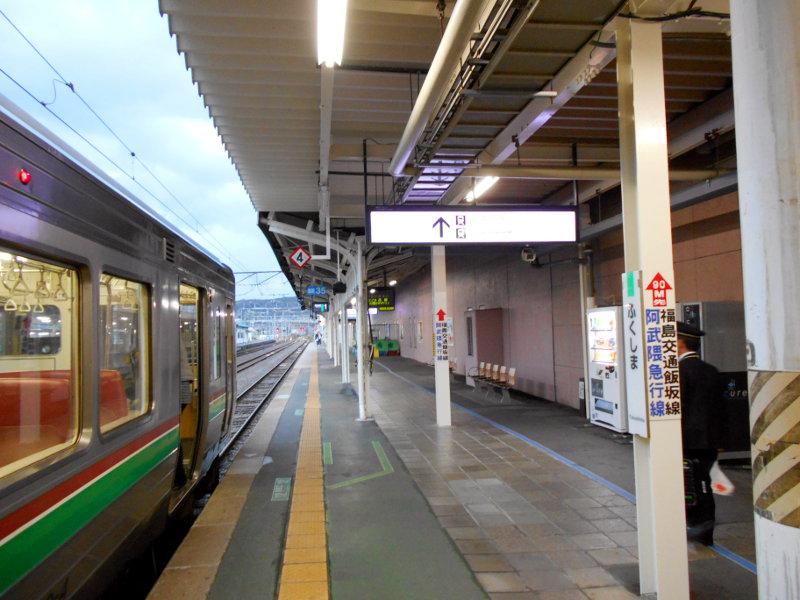 あぶQ(阿武隈急行)の旅2014・その1-9119