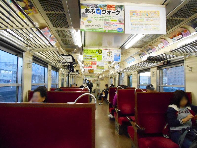 あぶQ(阿武隈急行)の旅2014・その1-9123