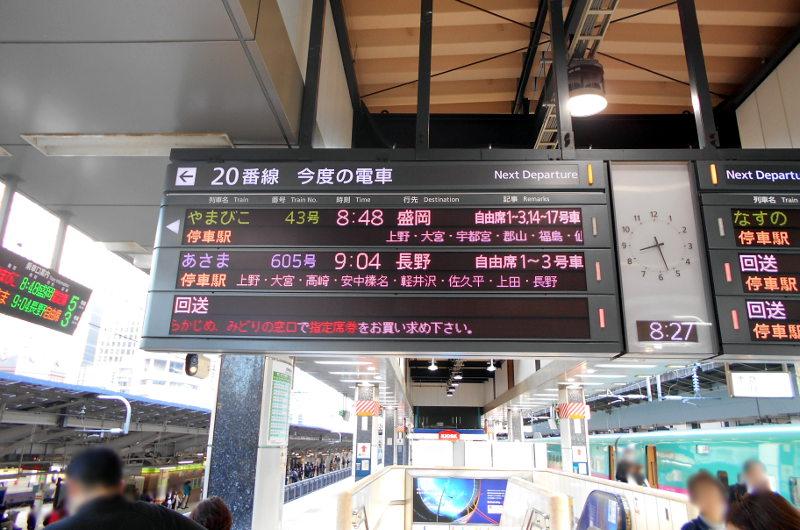 不思議タウン福島2015・その1-8103