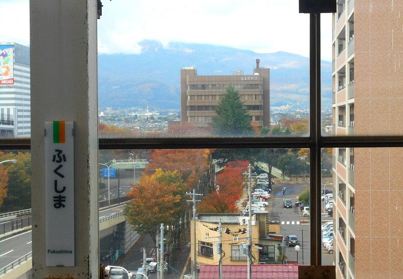 不思議タウン福島2015・その1-8111