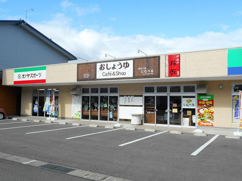 不思議タウン福島2015・その1-8121
