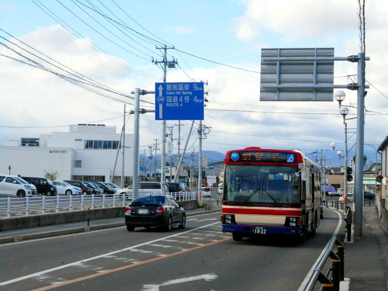 不思議タウン福島2015・その2・保原の路面電車-8205