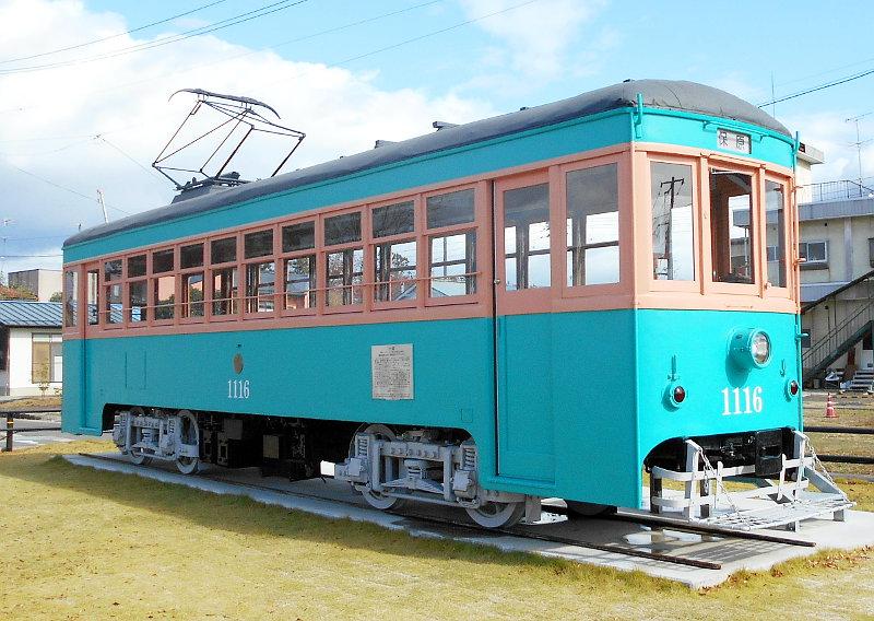 不思議タウン福島2015・その2・保原の路面電車-8209