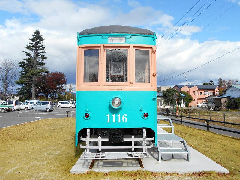 不思議タウン福島2015・その2・保原の路面電車-8210