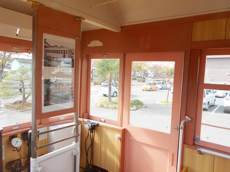 不思議タウン福島2015・その2・保原の路面電車-8211