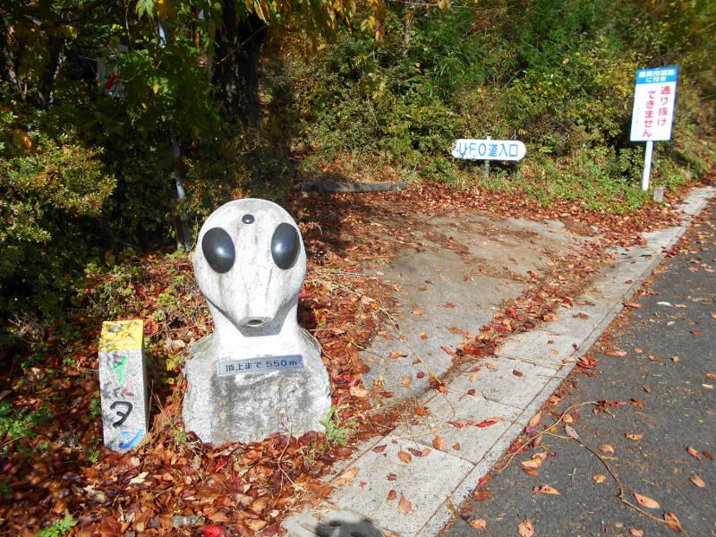 不思議タウン福島2015・その3・UFOとの出会い-8307