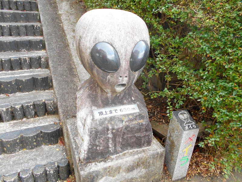 不思議タウン福島2015・その3・UFOとの出会い-8315