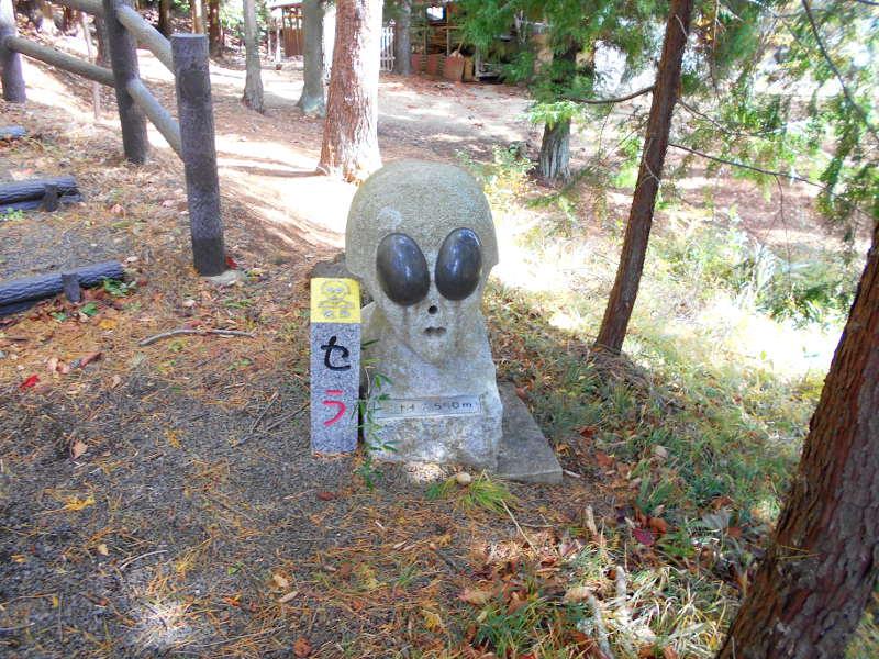 不思議タウン福島2015・その4・UFO登山-8403