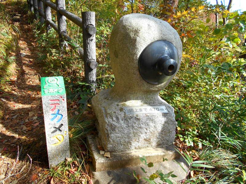 不思議タウン福島2015・その4・UFO登山-8406