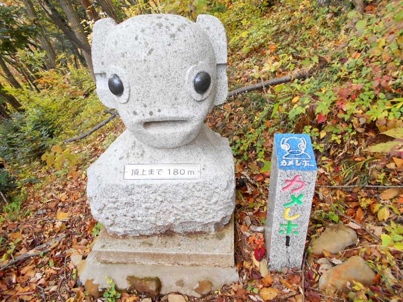 不思議タウン福島2015・その4・UFO登山-8425