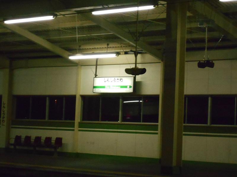 不思議タウン福島2015・その6-8621