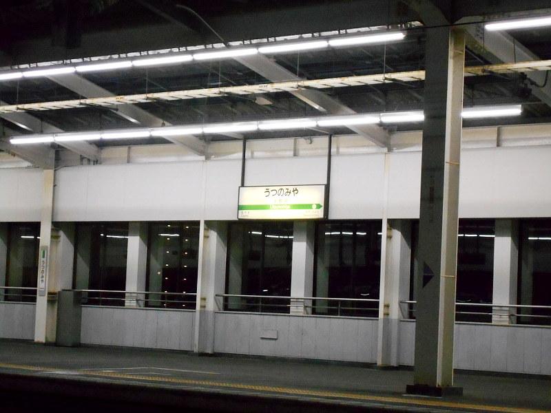 不思議タウン福島2015・その6-8623