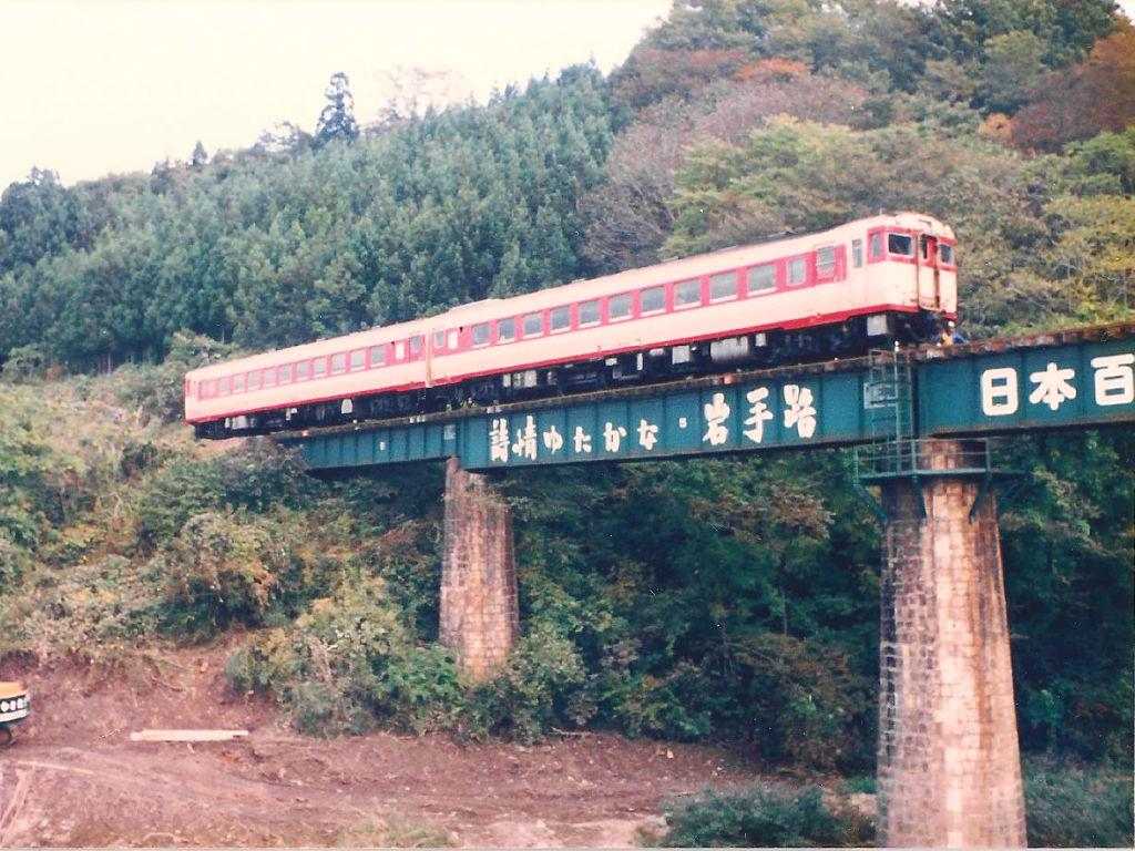 猊鼻渓1986-5801