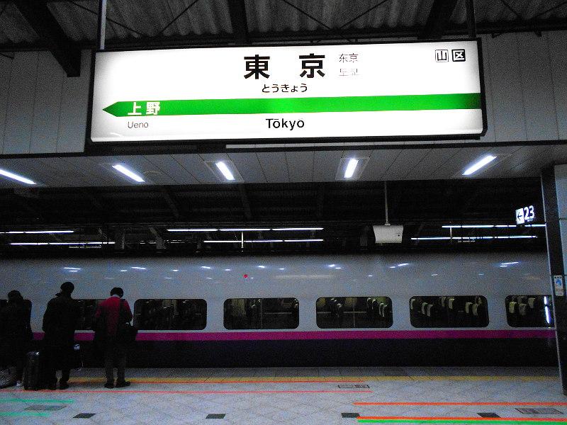 仙台の金太郎EH500・2017春-7629