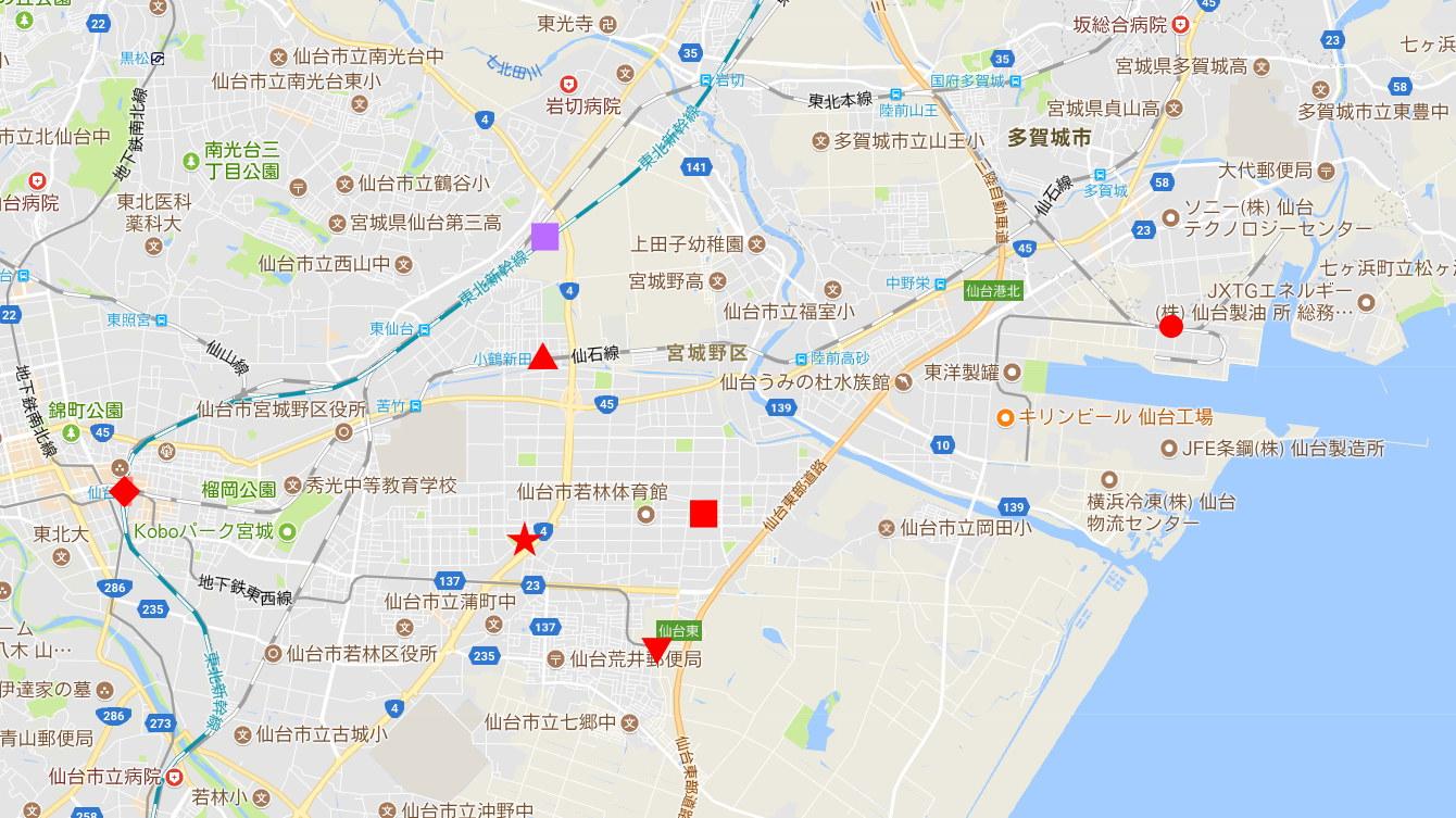 仙台名物の笹かまとシュークリーム2017春-7501