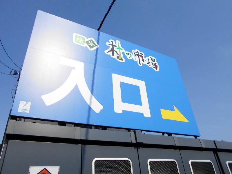 仙台名物の笹かまとシュークリーム2017春-7511