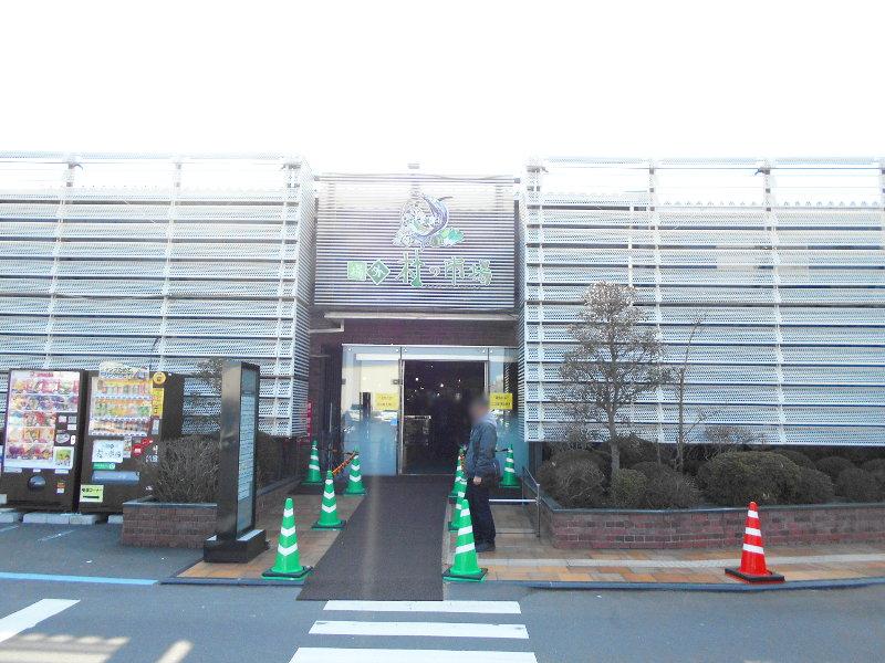 仙台名物の笹かまとシュークリーム2017春-7512