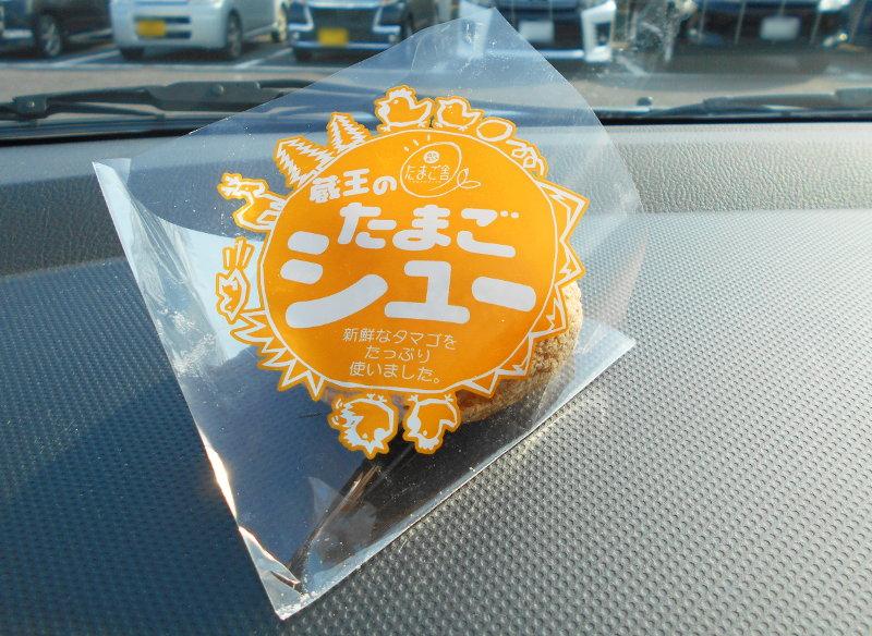 仙台名物の笹かまとシュークリーム2017春-7515