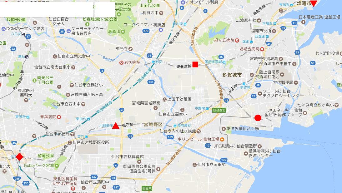 仙台港駅とコンテナ列車2017春その1-7302