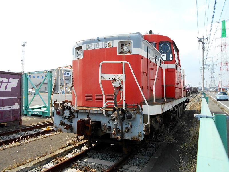 仙台港駅とコンテナ列車2017春その1-7307