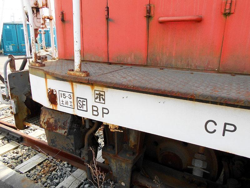仙台港駅とコンテナ列車2017春その1-7310