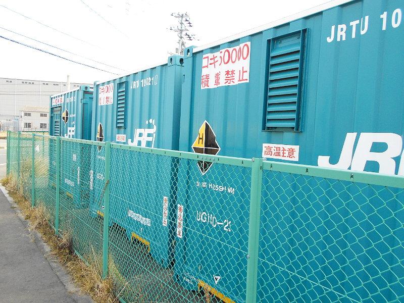 仙台港駅とコンテナ列車2017春その1-7326