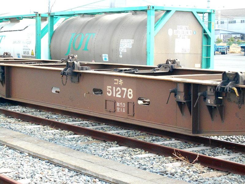 仙台港駅とコンテナ列車2017春その2-7405