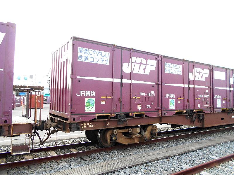 仙台港駅とコンテナ列車2017春その2-7411