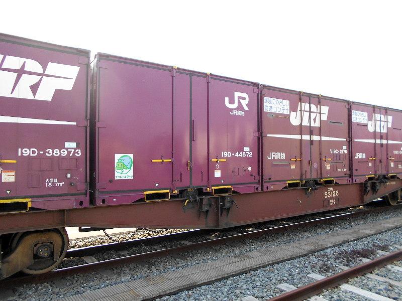 仙台港駅とコンテナ列車2017春その2-7412