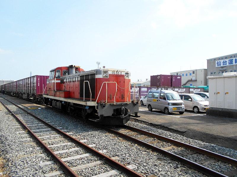 仙台港駅とコンテナ列車2017春その2-7416