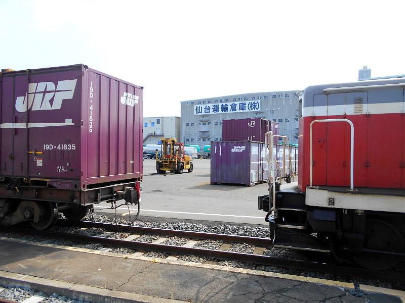 仙台港駅とコンテナ列車2017春その2-7421