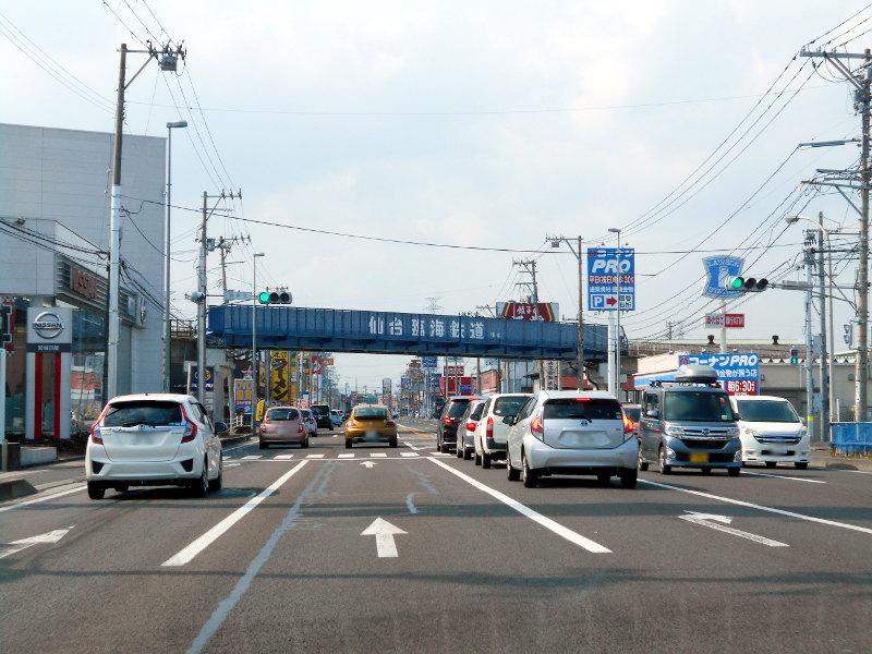 仙台港駅とタンク列車2017春-7101